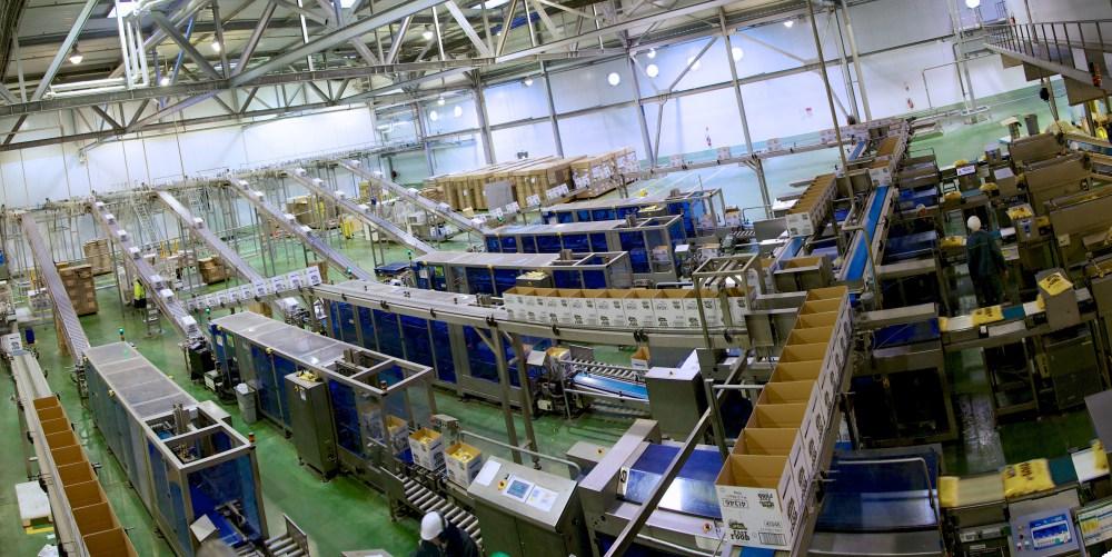 mac-cain-usine_64-300x150 Retour en image sur le projet de Dimitri Pleplé : l'indus'trip